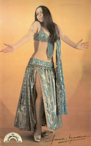 Nadia Gamal